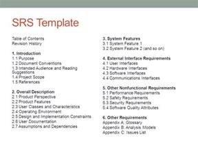 requirement handling ppt download