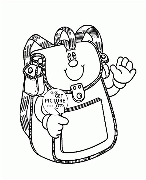 coloring page school bag school bag smiling coloring page for kids back to school