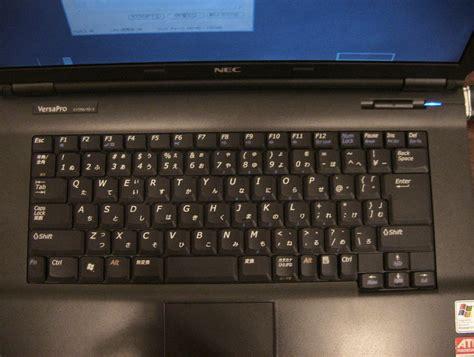 set up japanese keyboard japanese keyboard by kinnohitsuji on deviantart