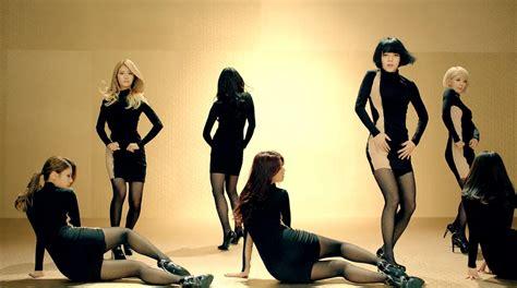 aoa miniskirt audio hd i cry like yuko oshima kpop aoa miniskirt 짧은 치마