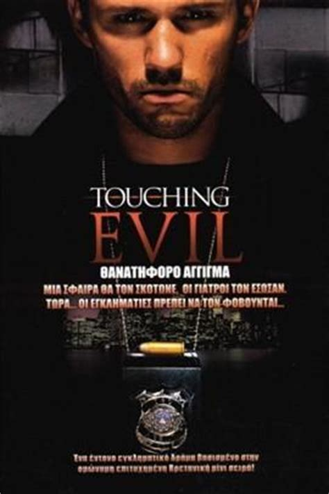 Touching Evil touching evil 2004 filmaffinity