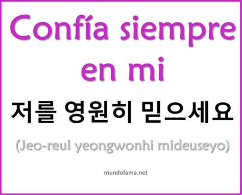traductor imagenes japones español las 25 mejores ideas sobre idioma coreano en pinterest y