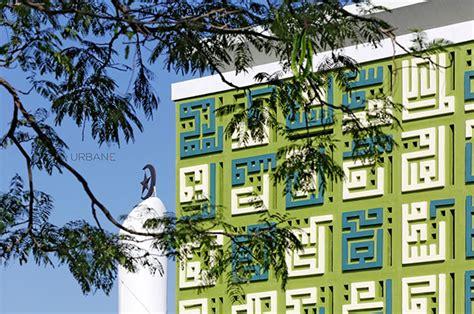 apple tree gading serpong masjid raya asmaul husna gading serpong