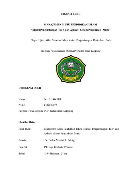 Buku Manajemen Laba Teori Dan Model Empiris By Sri Sulistyanto manajemen pendidikan islam deden makbulaoh suwadi