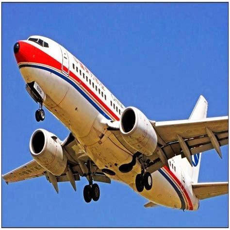 china air freight cargo  shanghai xiamen tianjin ningbo  athens chios kithira kasos island
