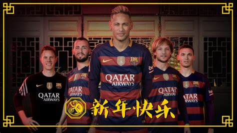 barcelona website fc barcelona celebrates the chinese new year 2016 fc