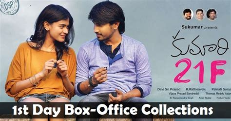 film robot box office collection kumari 21f telugu movie first day box office collections