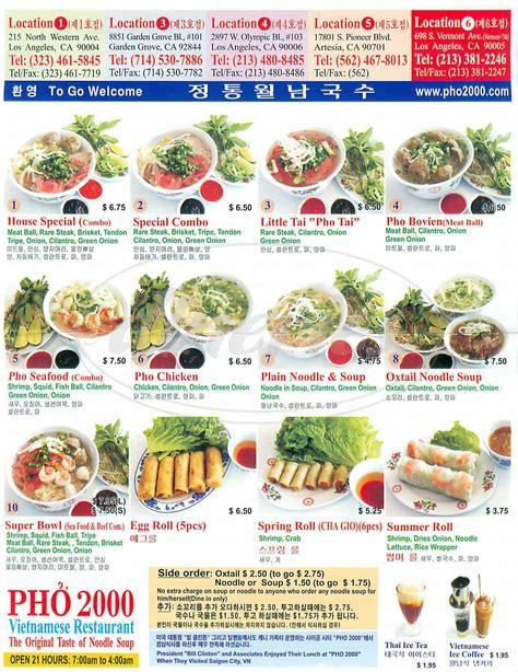 pho 2000 restaurant menu garden grove dineries