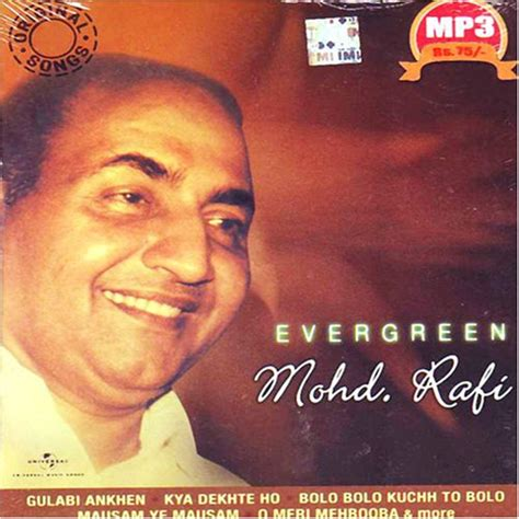 mp song old old indian songs mp3 rafi
