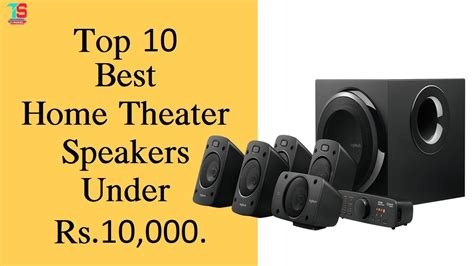 top   home theater speakers  rs india