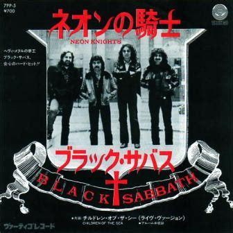 black sabbath neon knights1980 black sabbath ronnie dio years hail heavy metal
