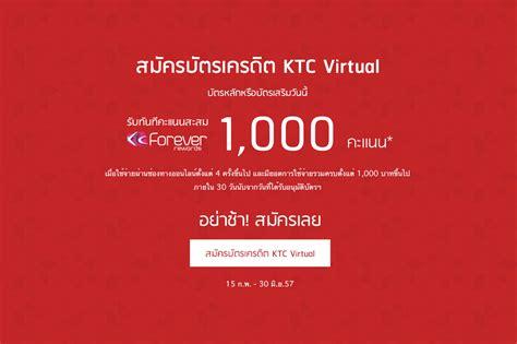 bca virtual credit card ic web the web company
