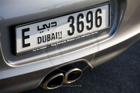 Dubai Number Search Travelstock44 Photo Dubai Car Number Plate