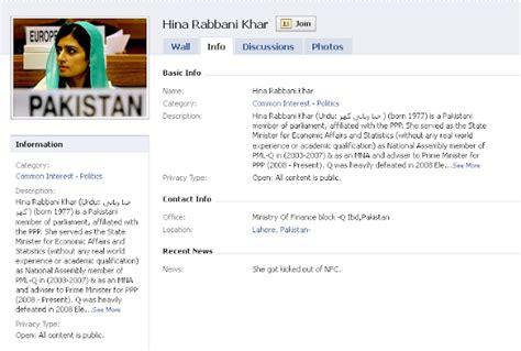 fb rabbani hina rabbani khar on facebook twitter
