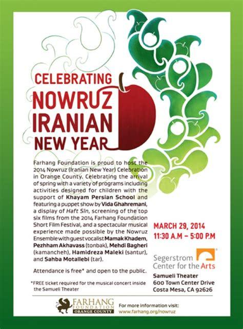 new year in orange county 2014 nowruz celebration in orange county