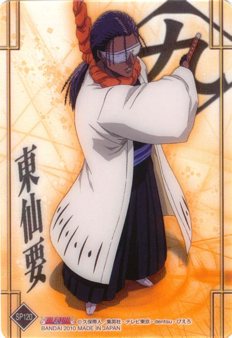 kaname tosen bleach kaname tōsen bleach anime photo 18745431 fanpop
