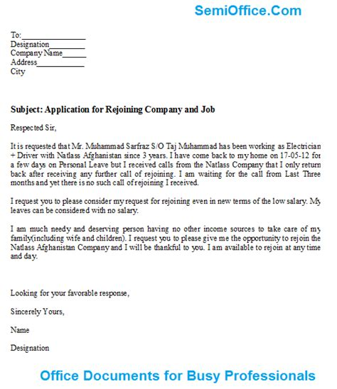 Official Joining Letter After Leave Application For Rejoining The And Company