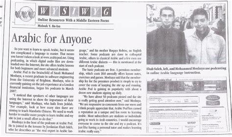 Ynetnews News International Coverage Of News