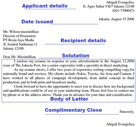 Contoh Application Letter Beserta Arti contoh application letter dalam bahasa inggris beserta
