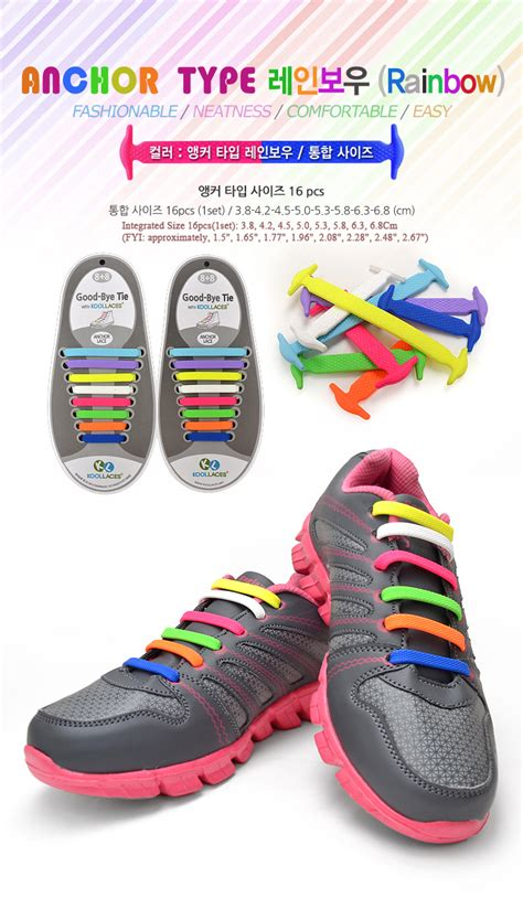 sneakers with elastic laces compare prices on rubber shoelaces shopping buy