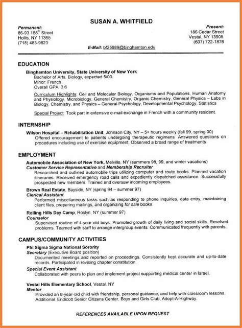 generic resume template sop proposal