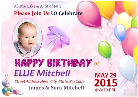 birthday poster template ready made templates