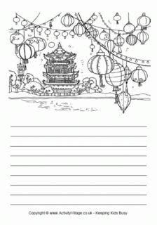 new year story printable new year printables
