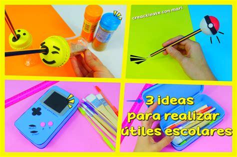 imagenes de utiles escolares de foami tres ideas para realizar 250 tiles escolares con goma eva