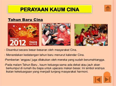 Di Malaysia perayaan di malaysia
