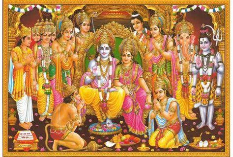 Sri Rama Photo Gallery