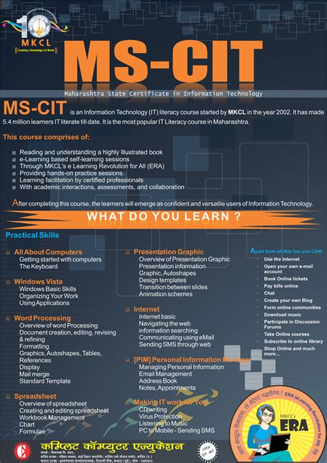pin mkcl mscit result 2010 image search results on