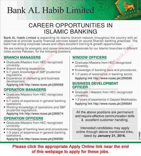 current vacancy in bank bank al habib december 2015 2016 apply