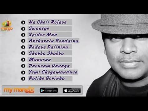 theme music ar rahman collection a r rahman best telugu songs collection jukebox youtube
