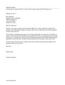 Cover Letter For Cook by Prep Cook Cover Letter Template Free Microsoft Word