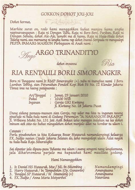 template undangan pernikahan batak contoh surat undangan pernikahan kristen batak