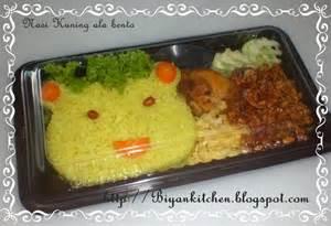 Nasi kuning ala bento2 biyan cake