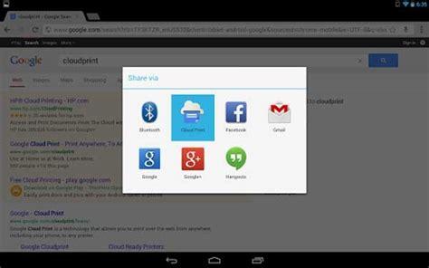 cloud print android c 243 mo imprimir desde cualquier m 243 vil o tableta android tuexpertoapps