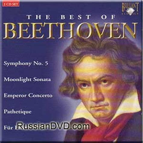 Cd Original The Best Piano Songs ludwig beethoven the best of beethoven 2 cd set