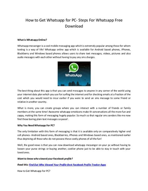 simplest steps to install whatsapp on pc how to get whatsapp for pc steps for whatsapp free