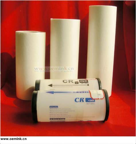 riso master digital duplicator papermasters box