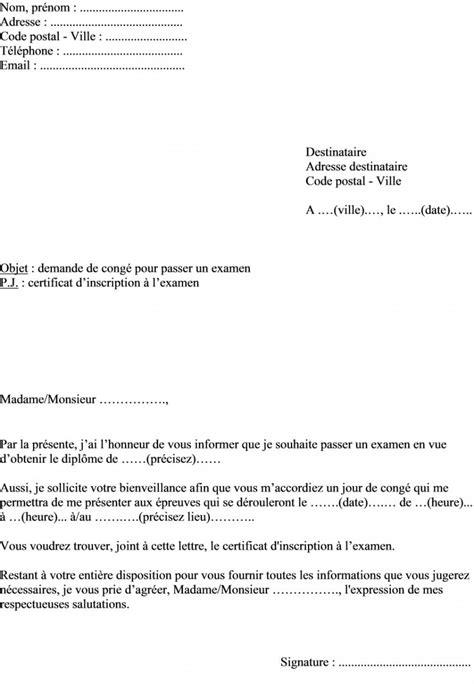 Exemple De Lettre Je Soussigné modele lettre je sollicite de votre bienveillance