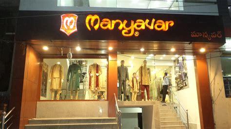 28 furniture shops in bangalore indiranagar home