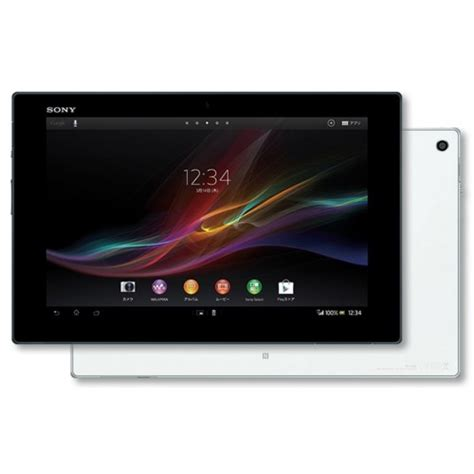 Tablet Sony Experia Z Lte sony xperia tablet z lte 16gb price in pakistan sony in