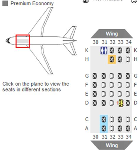 cathay pacific premium economy seat map cathay pacific airline seat map 國泰航空座位圖 globalnet travel
