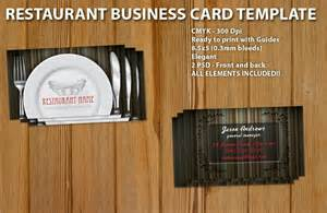 restaurant business cards templates free restaurant business card template psdbucket