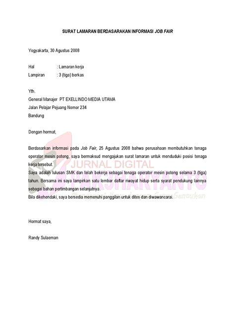format surat lamaran kerja inisiatif sendiri contoh surat pesanan inisiatif sendiri contoh surat