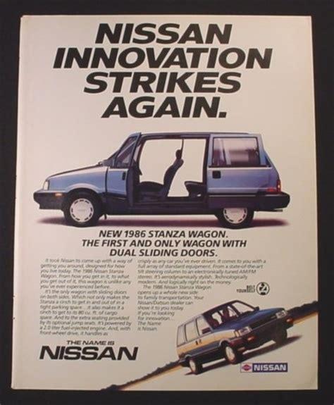 nissan stanza lowered nissan stanza prairie のおすすめ画像 75 件 pinterest 日産 車