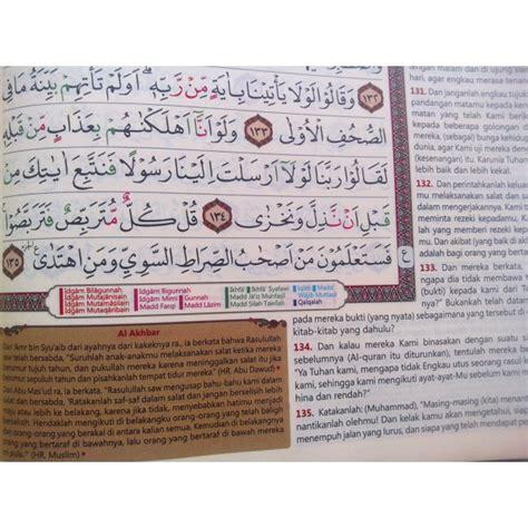 Al Majid Al Quran Terjemah Dan Tajwid Warna Promo al qur an al majid ukuran a4 al quran terjemah tajwid