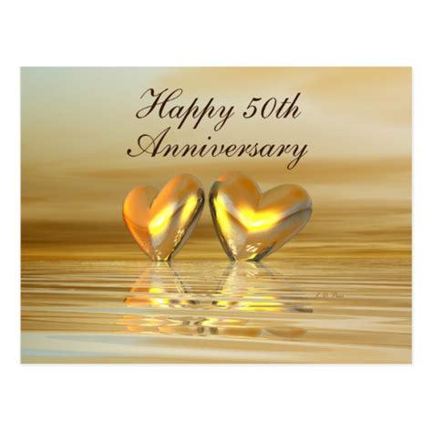 Golden Anniversary Hearts Postcard Zazzle.ca