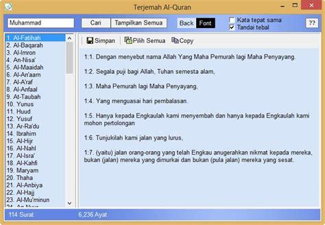 windows aplikasi terjemah al quran indonesia reviewku